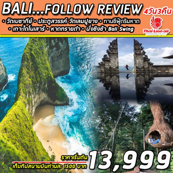 SUPERB BALI FOLLOW REVIEW (SL) 4 Days