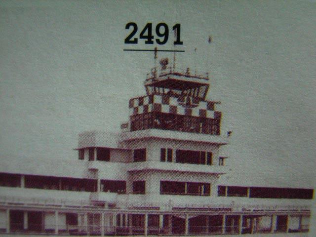 สนามบินแห่งแรกของประเทศไทย