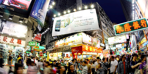 มงก๊กย่านที่รวมสินค้าหลากหลายของฮ่องกง