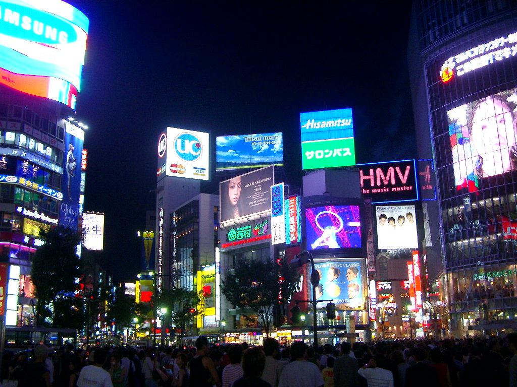 ชิบูยะ แหล่งช้อปปิ้งของโตเกียว