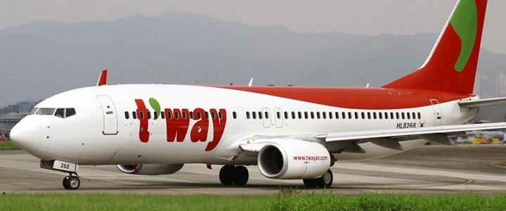 สายการบินเกาหลี T- way