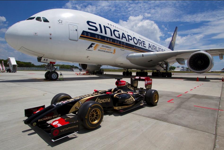 งานแข่งรถ 2017 Formula 1 Singapore Airlines Singapore Grand Prix