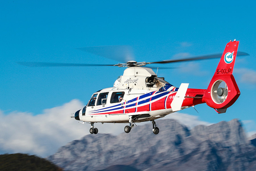 Special Option :  Helicopter Tour
