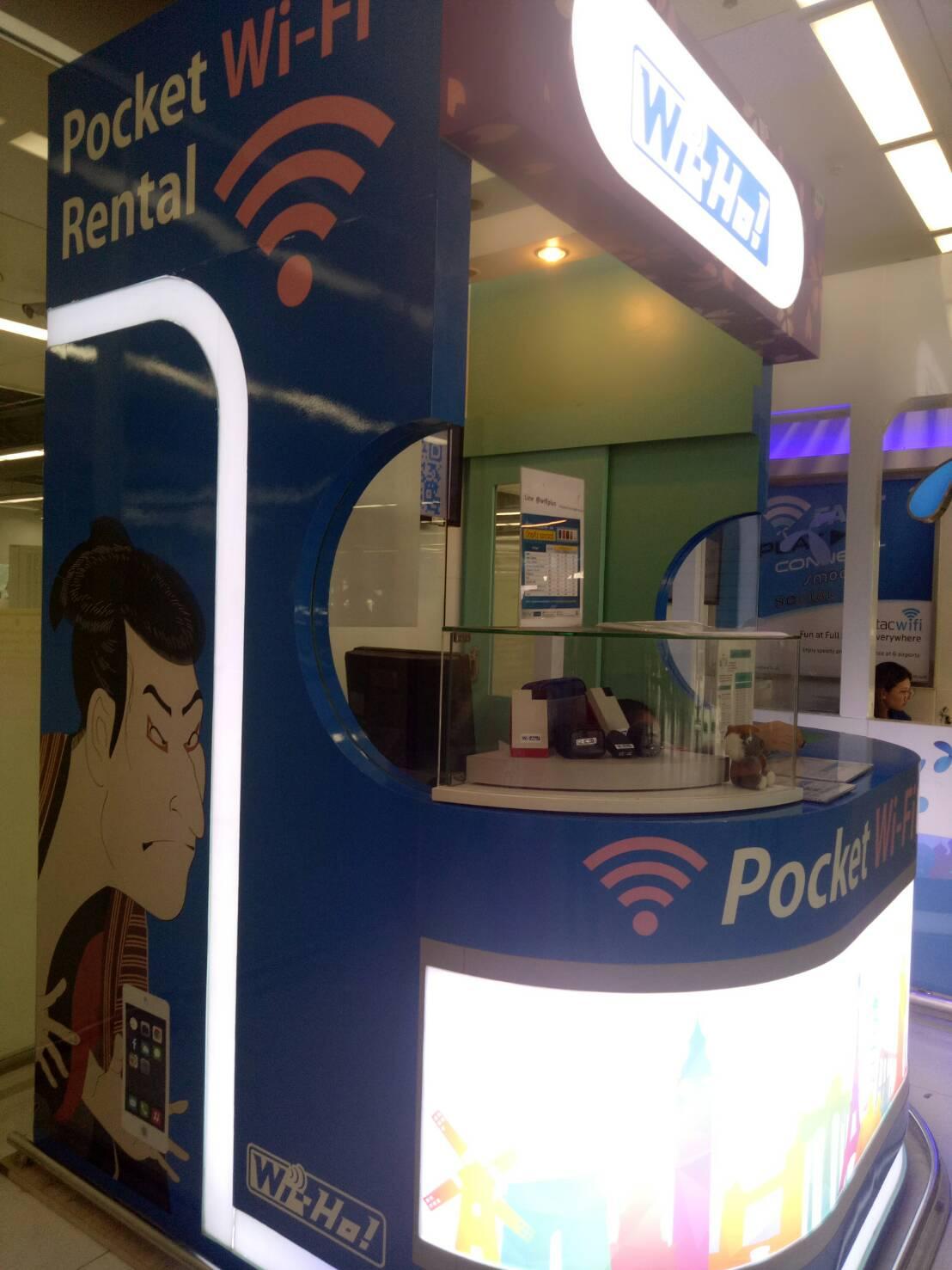 ดรับwifi, wifiต่างประเทศ, pocketwifi