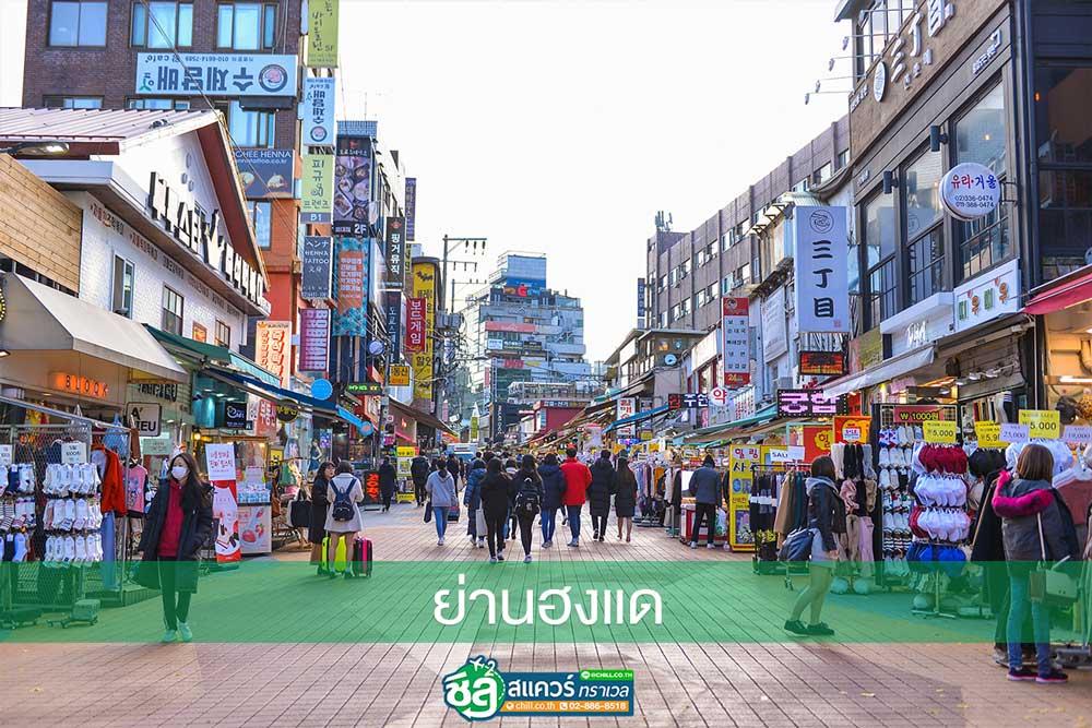 เที่ยวเกาหลี