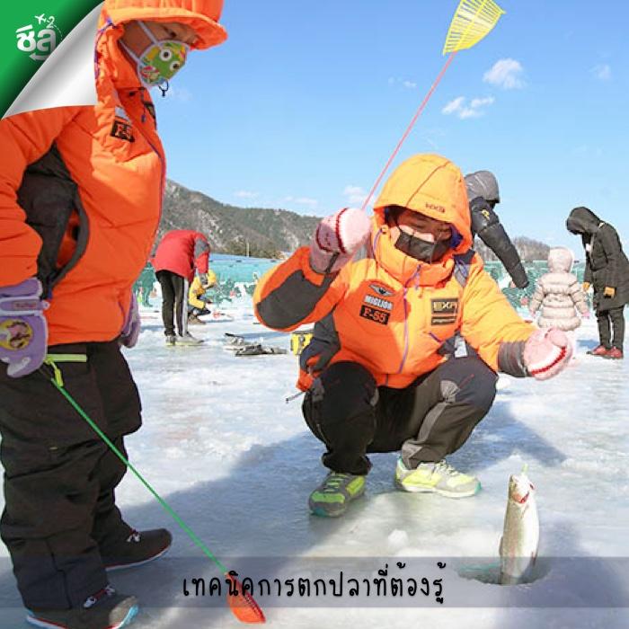 ทัวร์ตกปลาน้ำแข็ง06