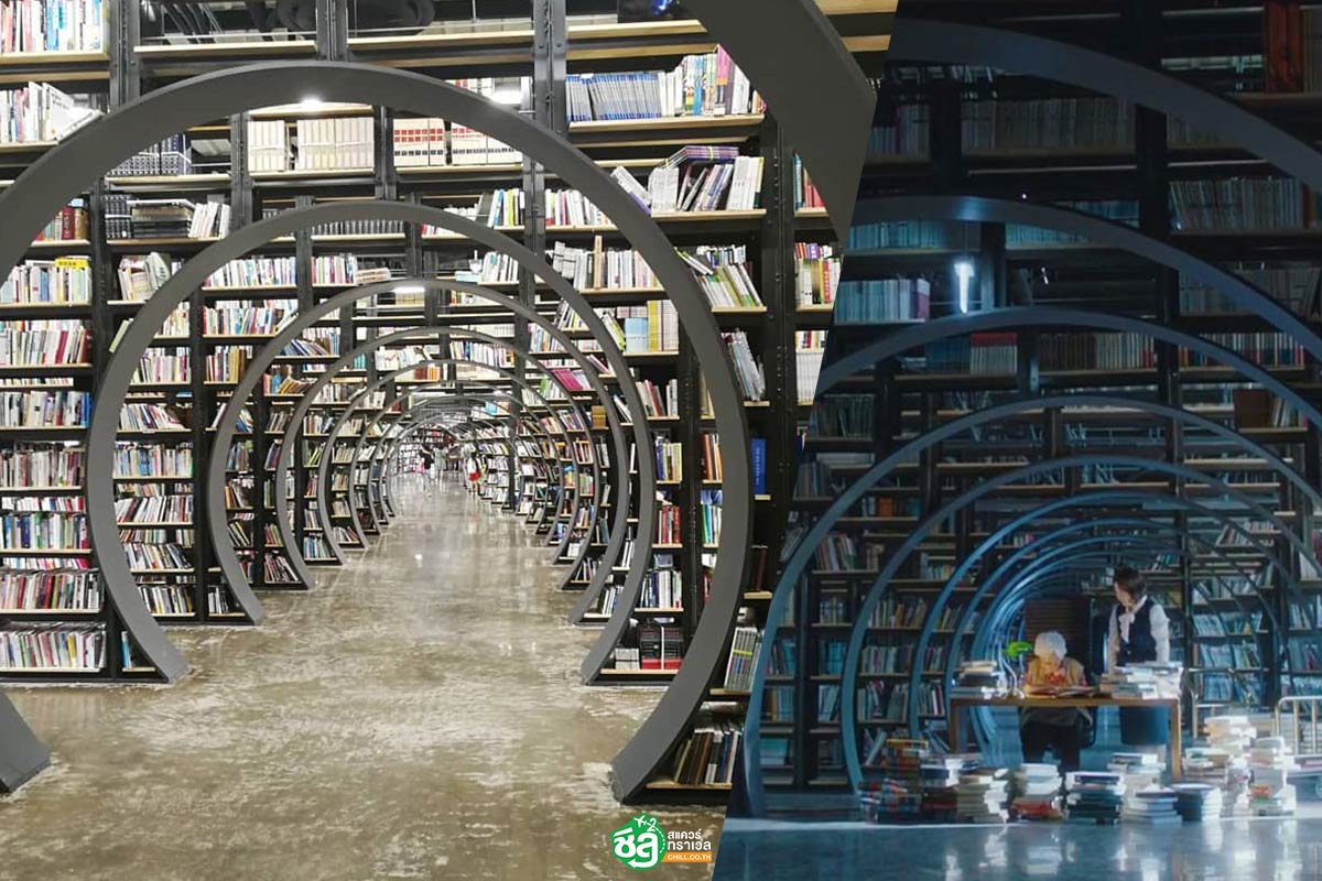 Seoul Book Bogo