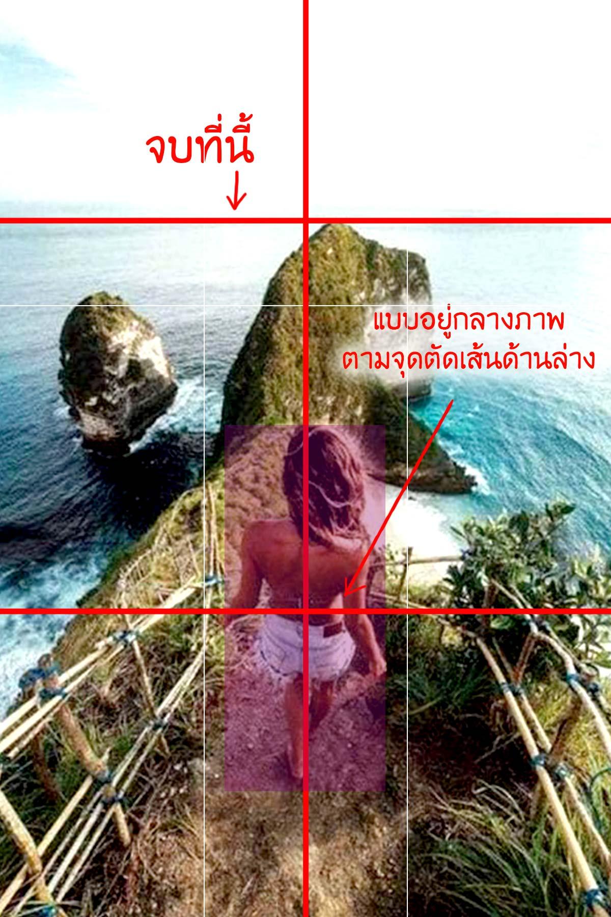 เกาะบาหลี 01