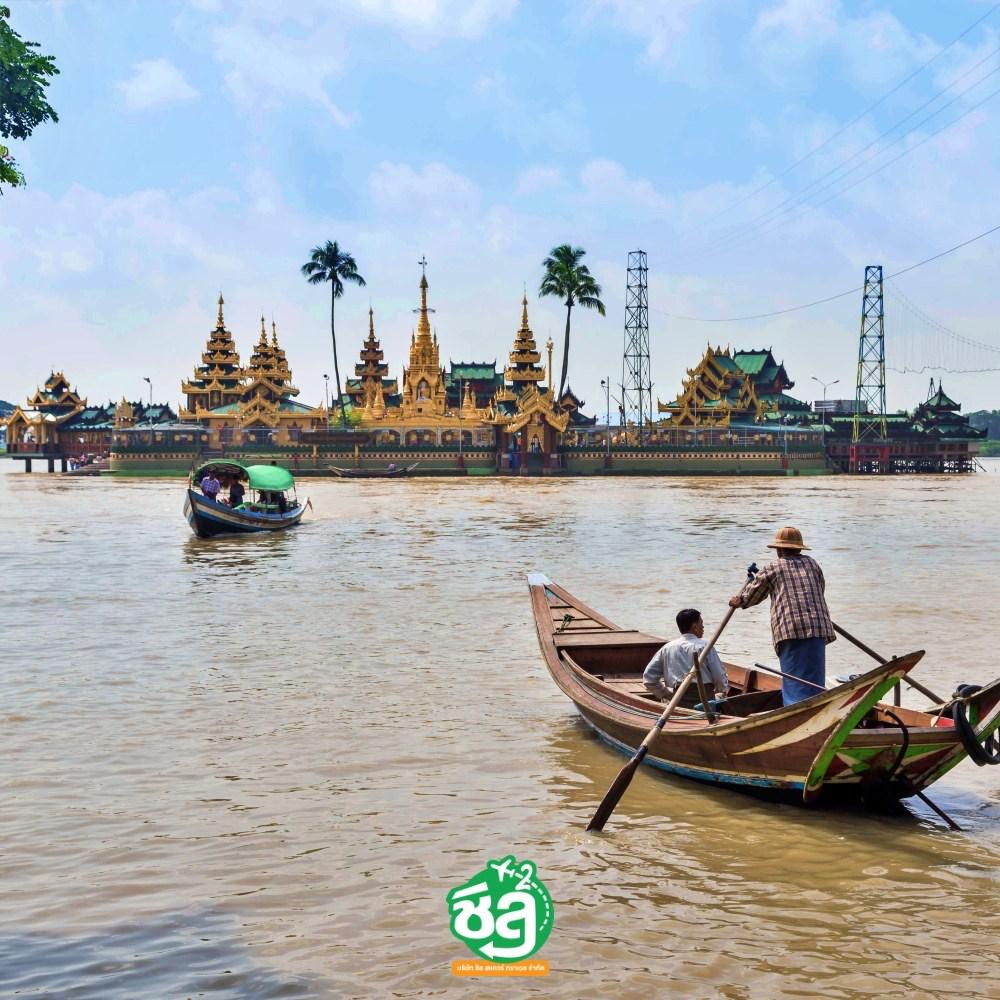 เจดีย์เยเลพญา หรือ เจดีย์กลางน้ำ (Kyauktan Yele Pagoda)