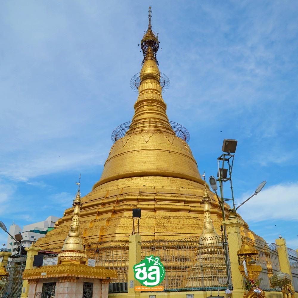 เจดีย์โบตาทาวน์ (Botataung Pagoda)
