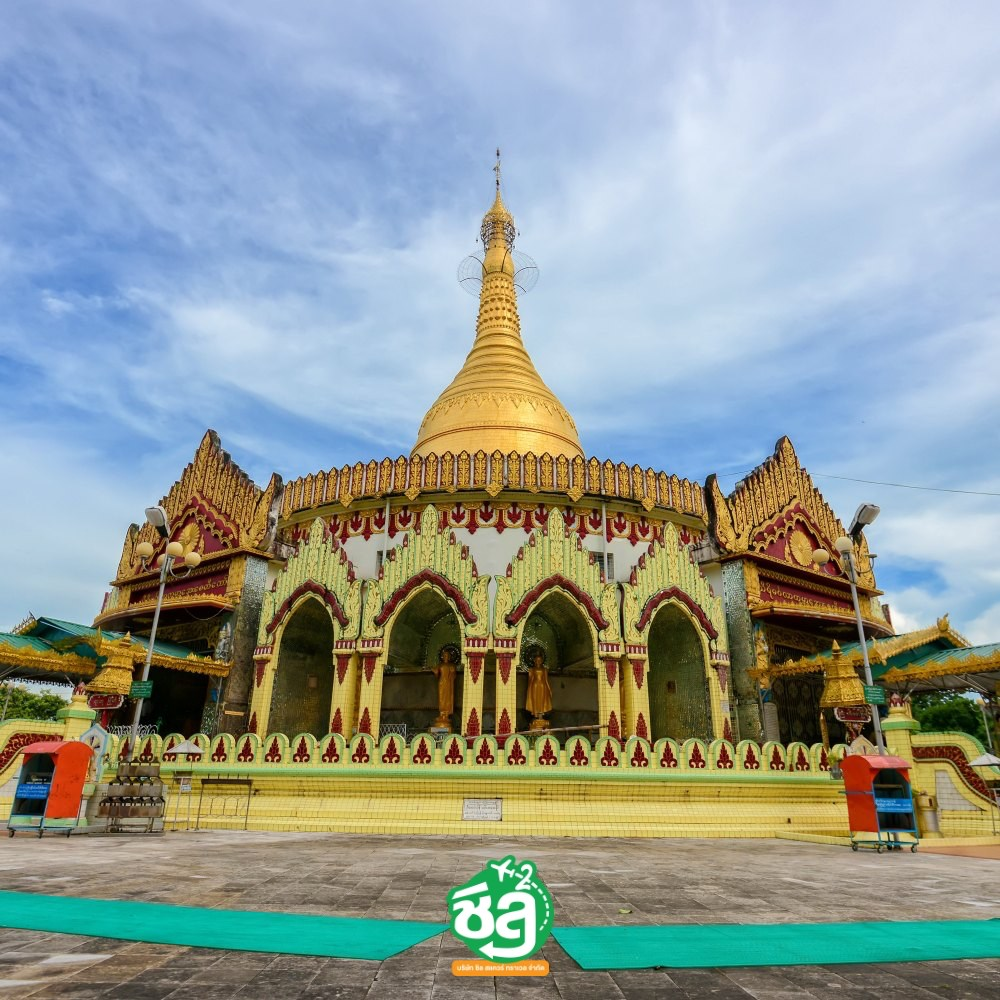 เจดีย์กาบาเอ (Kaba Aye Pagoda)
