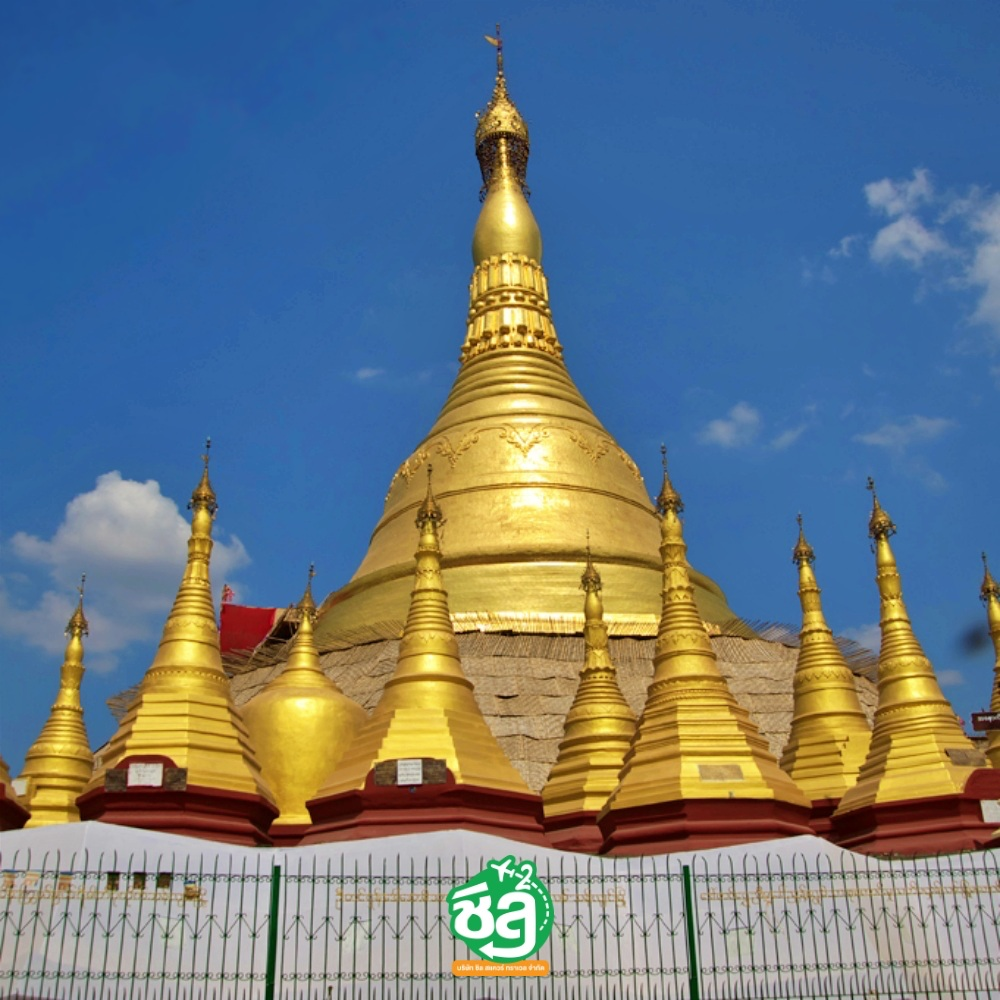 เจดีย์ไจ๊เข้า (Kyaik Khauk Pagoda)
