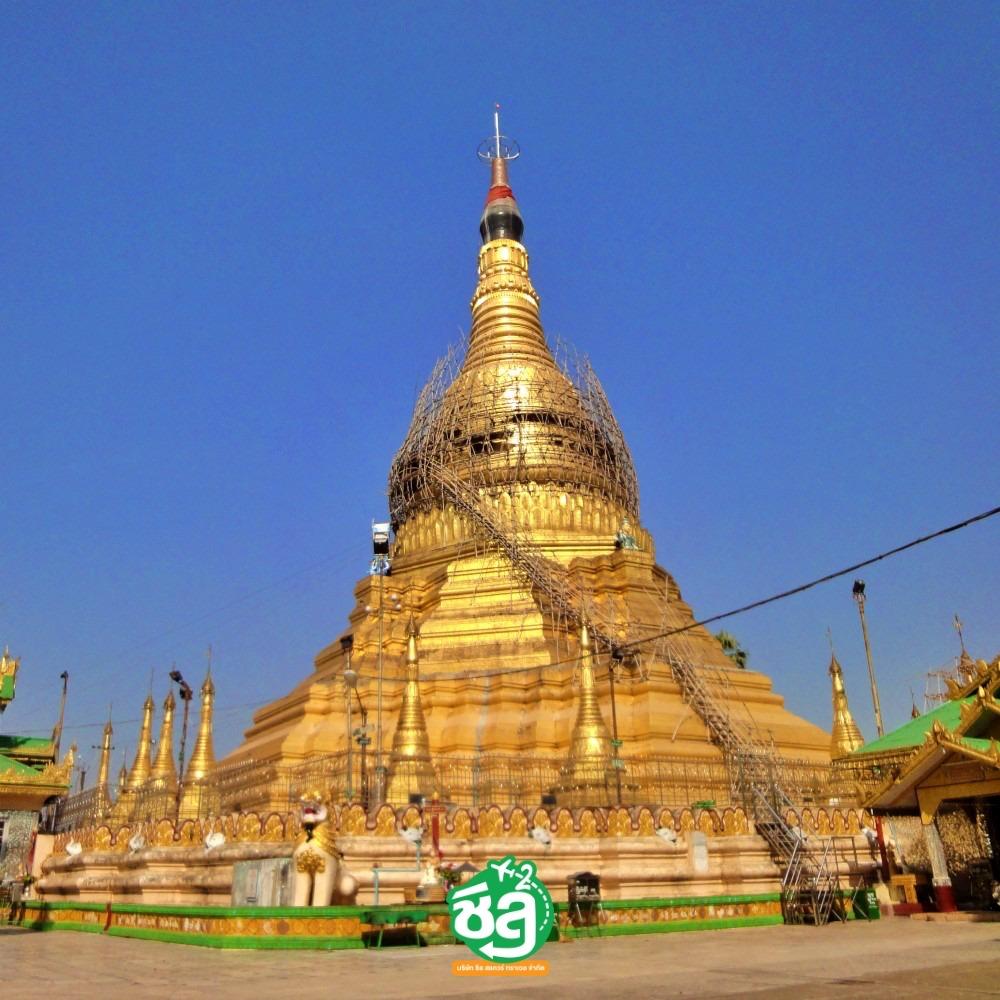 เจดีย์ไจ๊กะส่าน (Kyaikkasan Pagoda)