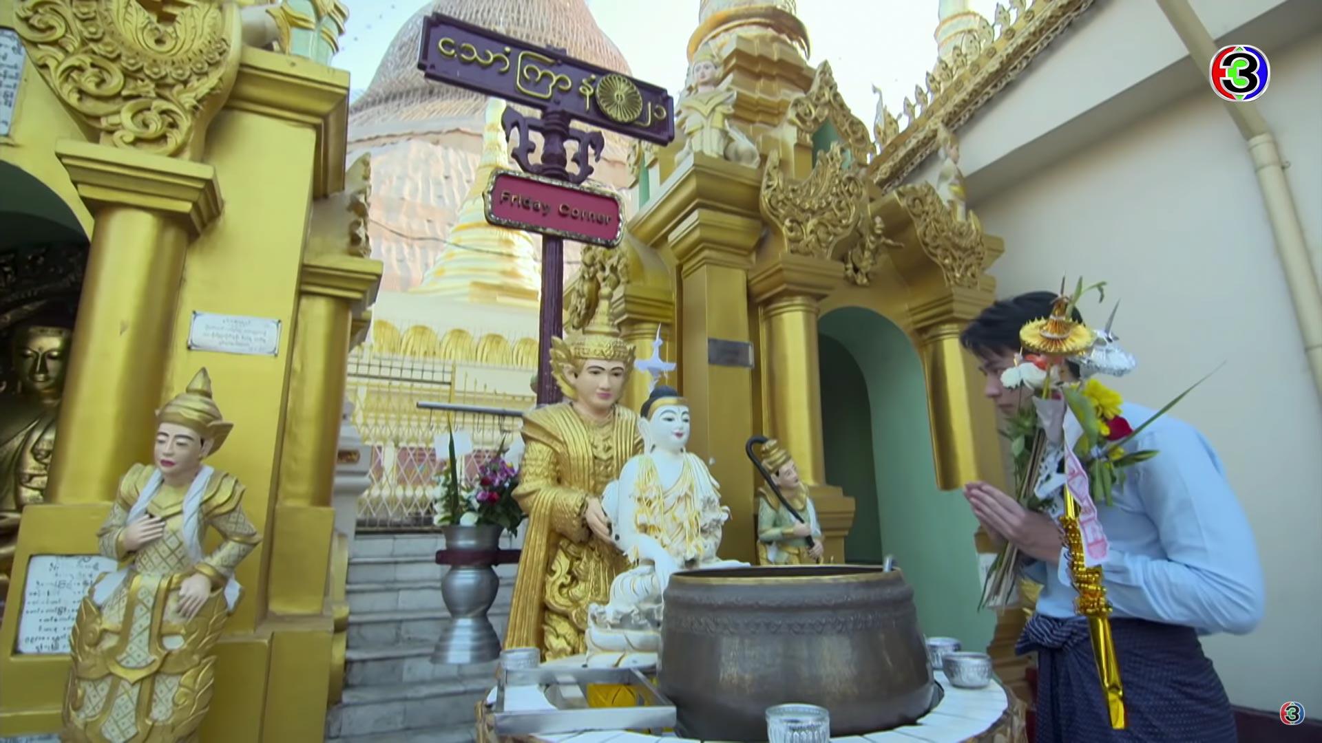 Shwedagon Pagoda_02