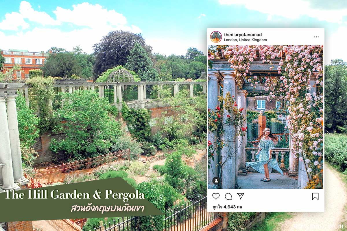 The Hill Garden & Pergola