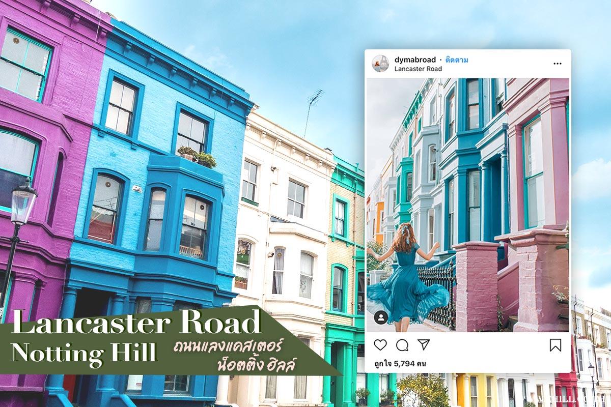 Lancaster Road - Notting Hill