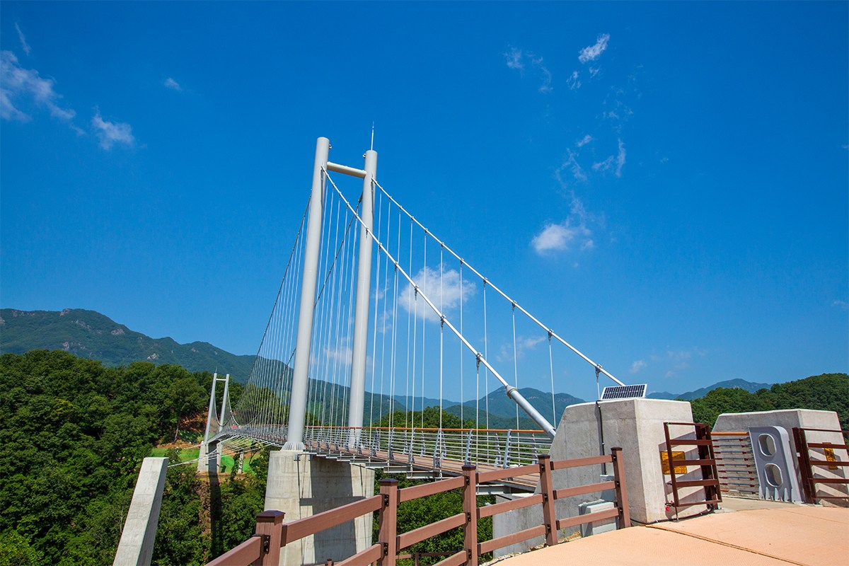 Hantangang Sky Bridge