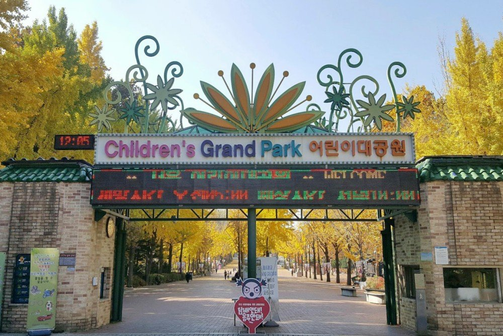 Children Grand Park