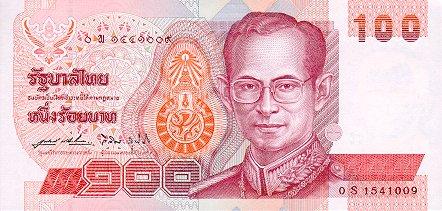 สกุลเงินไทย