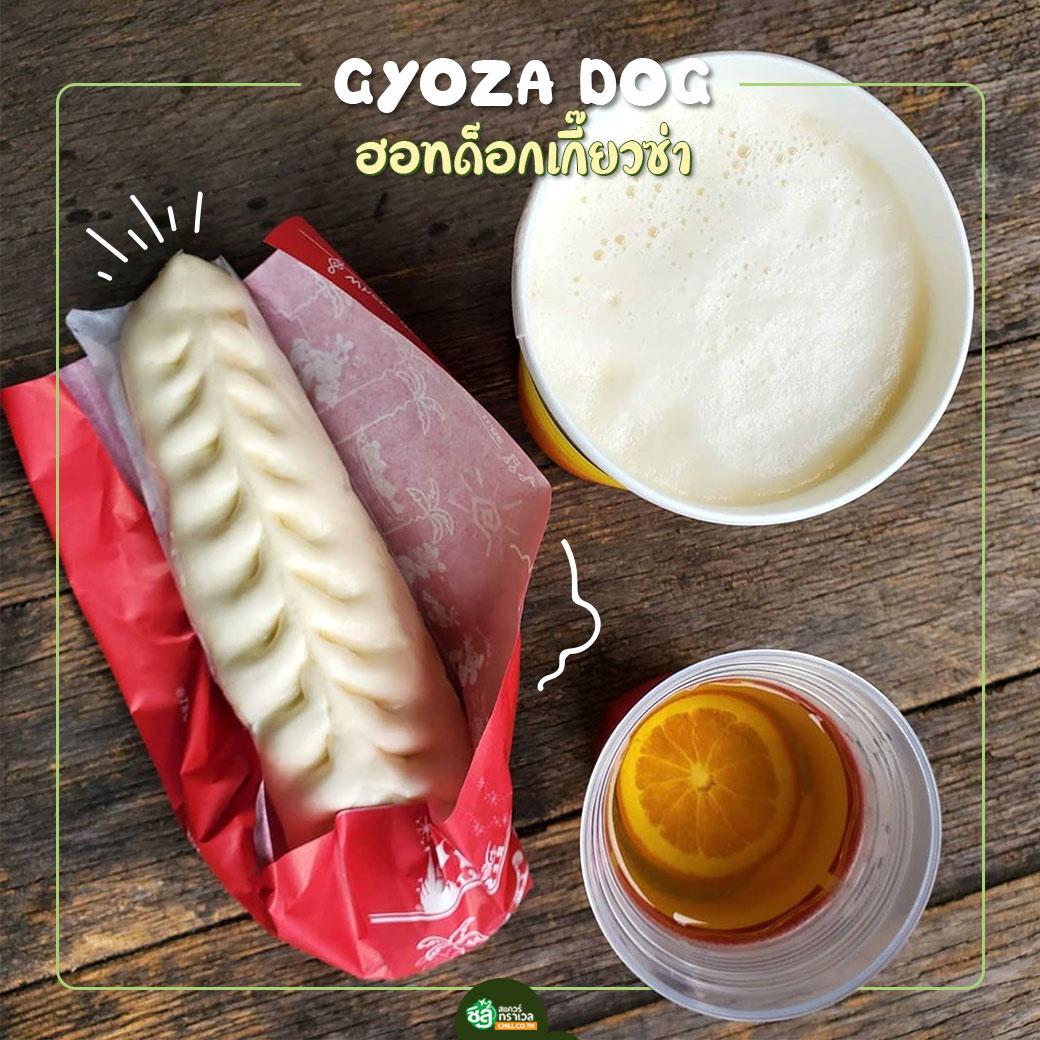 Gyoza Dog