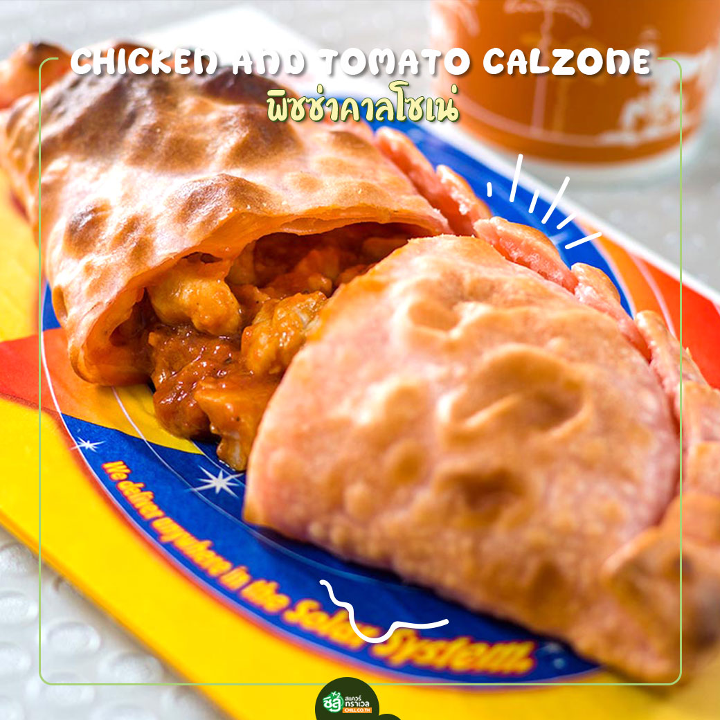 Chicken and Tomato Calzone