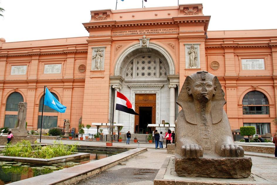 พิพิธภัณฑ์สถานแห่งชาติอียิปต์
