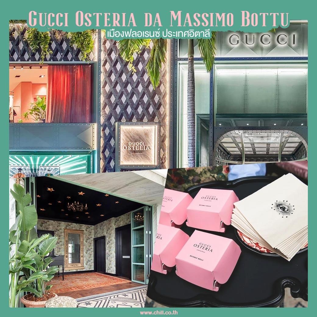Gucci Osteria da Massimo Bottur
