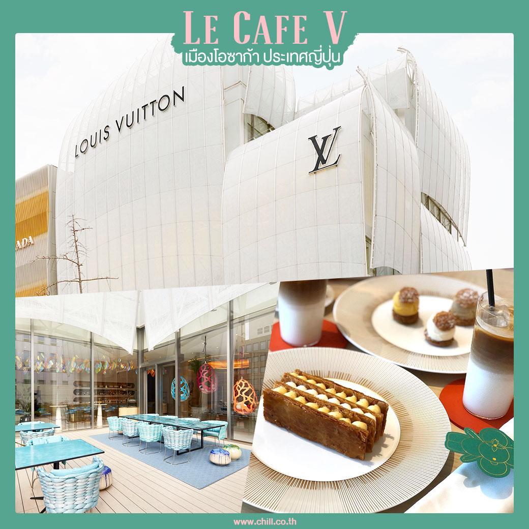 Le Cafe V