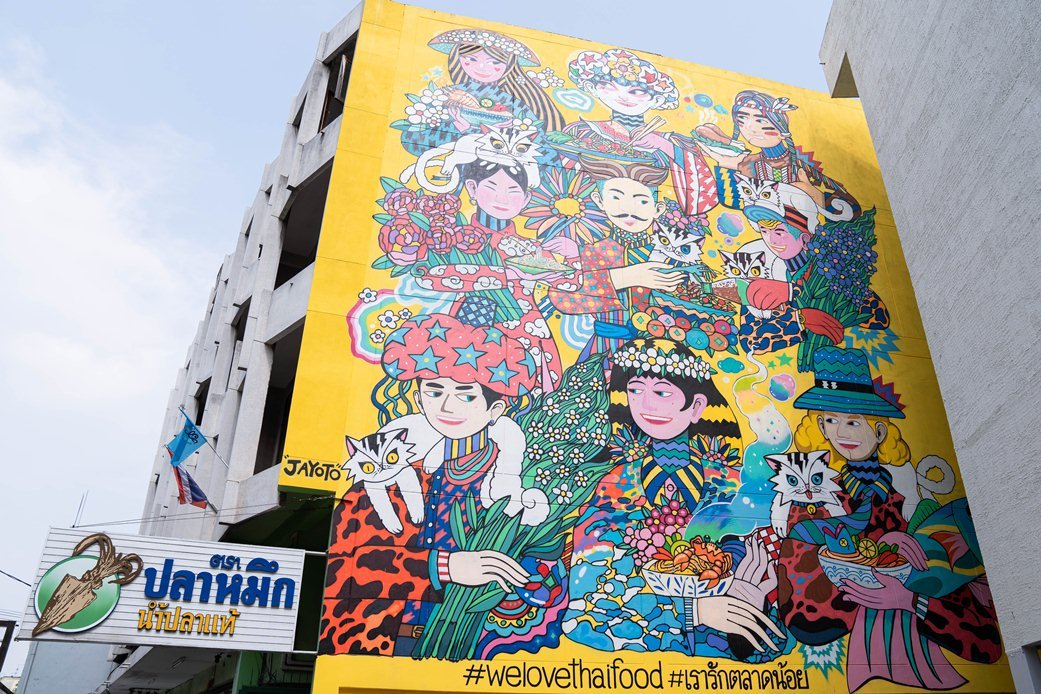 Talad Noi Street Art