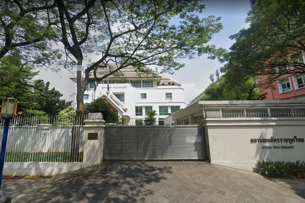 สถานทูตไทย (Royal Thai Embassy) ณ กรุงจาการ์ตา