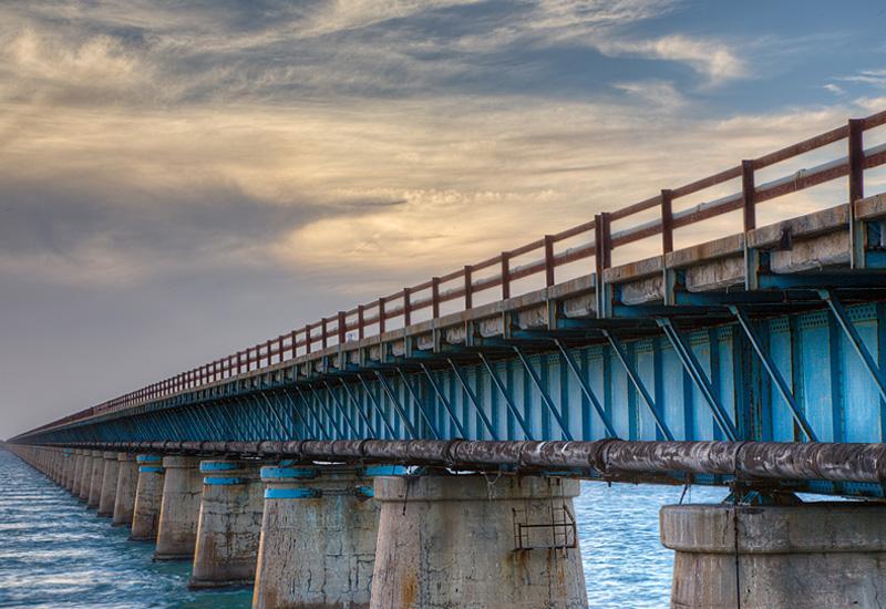 สะพานเซเว่นไมล์