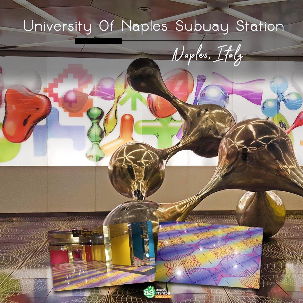 University Of Naples Subway Station