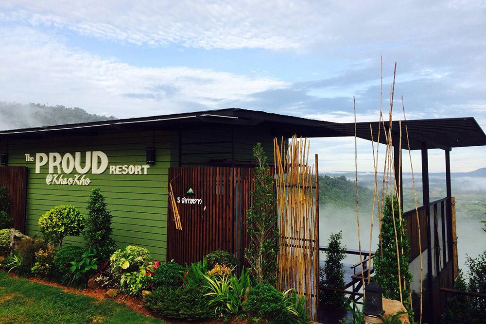 The Proud Resort