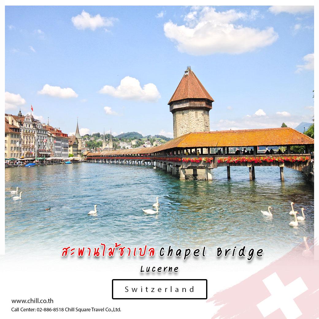 สะพานไม้ชาเปล.jpg