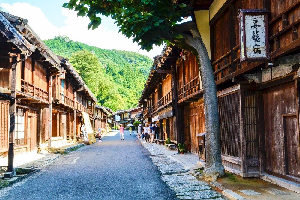 หมู่บ้านนากิโซะ