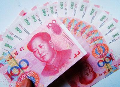 เงินจีน