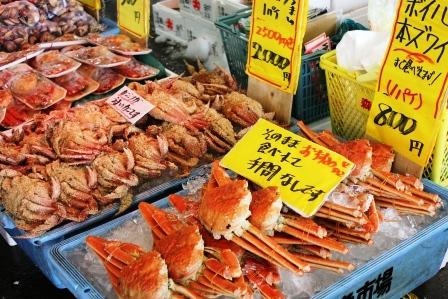 ตลาดปลาซึคิจิ