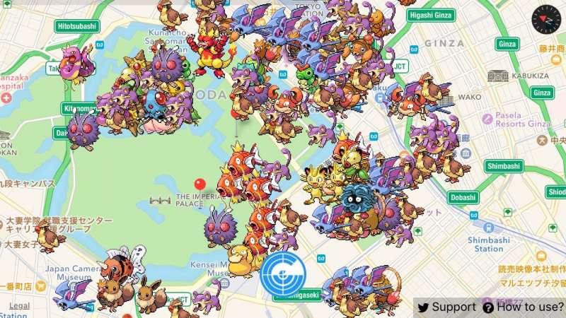 พระราชวังอิมพีเรียล,Pokemon, โปเกมอน, Pokemon Go, เกม, ท่องเที่ยว, ทัวร์